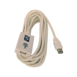Удлинитель кабеля USB 1.1 Defender USB-repeater (AM-AF, 4.8 м, активный) [ USL111 ]